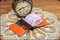 Зажим для денег коричнево-оранжевый