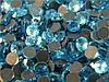 Аквамарин Стразы DMC ss20 Aquamarine (4,6-4,8мм)горячей фиксации. 100gross/14.400шт.