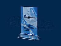 Холдер для полиграфии А5 формата, фото 1