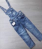 Комбинезон подростковый  для девочки с карманами, 8-12 лет синий