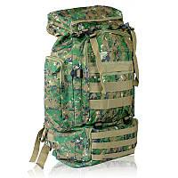 Туристический походный рюкзак бескаркасный 80л 150715