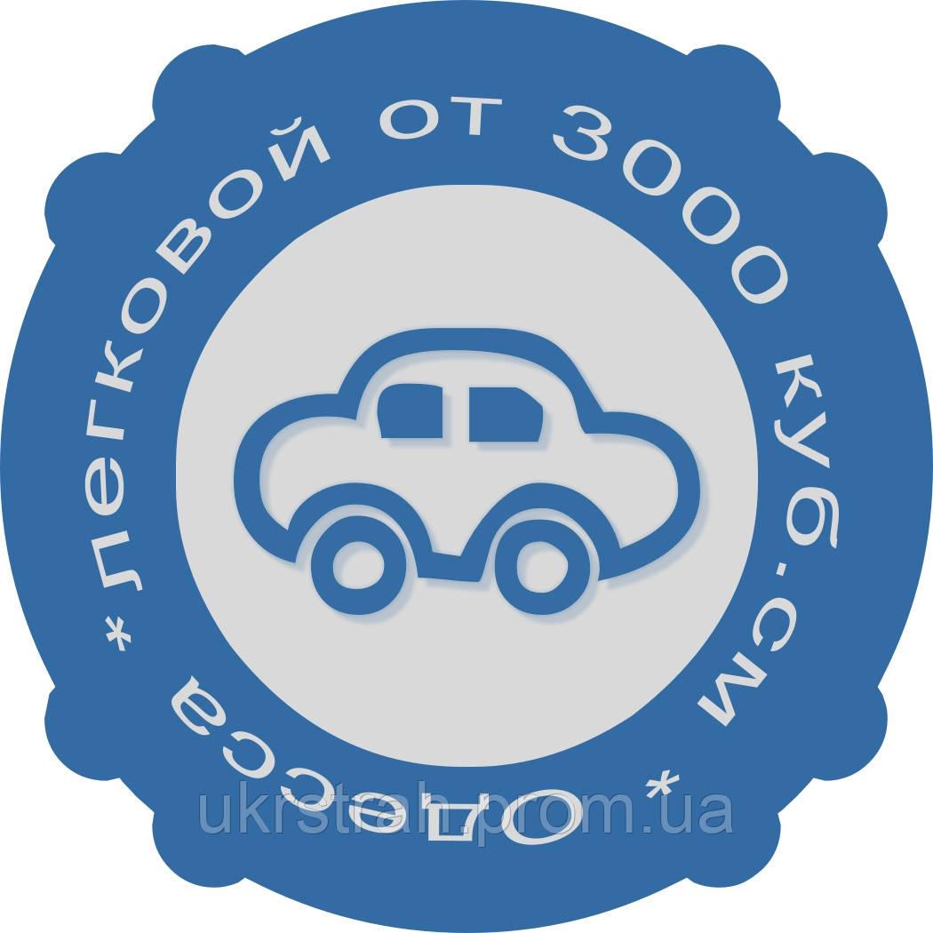 Автоцивілка, Обсяг понад 3001 куб. см.,Одеса, доставка