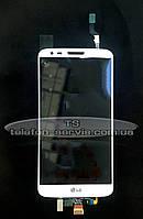 Дисплейный модуль LG G2 D802, LG G2 D805, белый, с тачскрином, 20 pin, High Copy