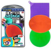 Набор универсальных силиконовых щеток-губок 3 шт Better Sponge 149926