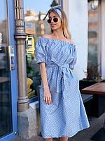 Платье летнее женское длинное голубое в горошек 42-54