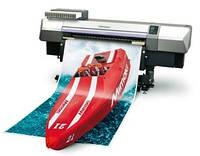 Широкоформатная печать 1440 dpi