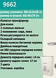 Коляска для кукол Melogo 9662 розовый лен, фото 2