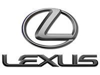 Автомобильные тканевые коврики LEXUS ( на резиновой основе )