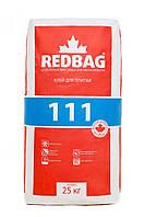 Клей для плитки 111 Redbag 25 кг (48 шт/паллета)