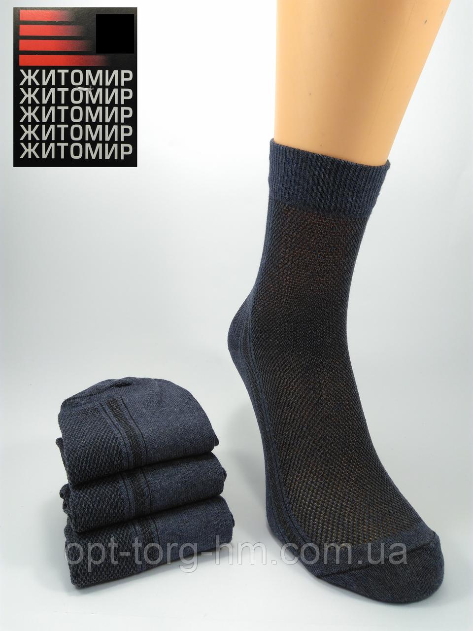 Носки Х/Б мужские сетка синие 31 (45-46 обувь)