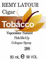 Духи 50 мл версия аромата (288) Cigar  Remy Latour