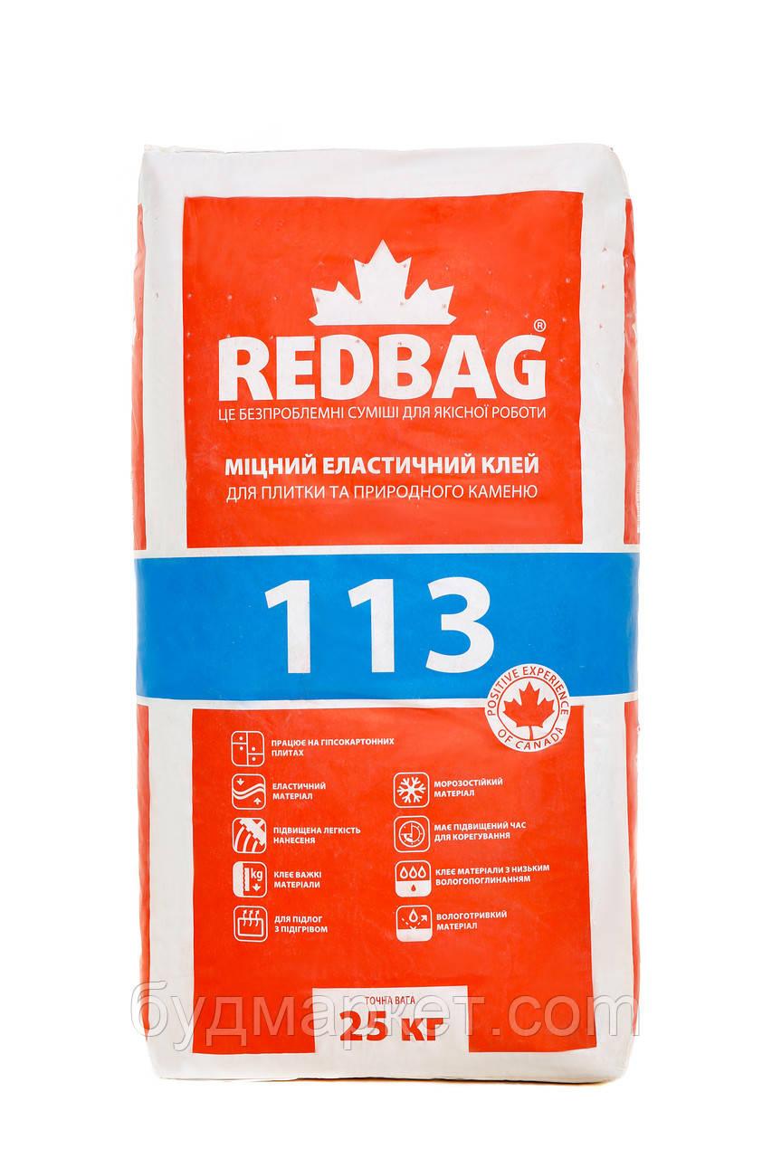 Клей для плитки и природного камня 113 Redbag 25 кг (48 шт/паллета)