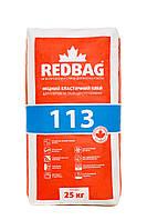 Клей крепкий эластичный для плитки и природного камня 113 Redbag 25 кг (48 шт/паллета)