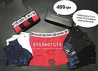 Набор мужских трусов Tommy Hilfiger 5 шт + носки 12 пар в подарочной упаковке