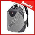 Рюкзак Meijieluo, с кодовым замком, антивор система, фото 2