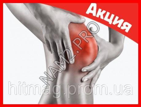 Флексумгель - cредство для восстановления суставов