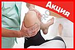 Флексумгель - cредство для восстановления суставов , фото 7