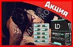 Libido Drive - Капсулы для потенции (Либидо Драйв), фото 5