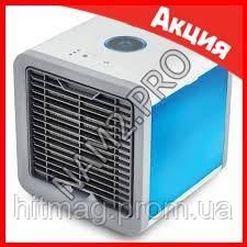 Мини кондиционер Арктика, охладитель, освежитель, очиститель воздуха, ночник