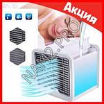 Мини кондиционер Арктика, охладитель, освежитель, очиститель воздуха, ночник, фото 3
