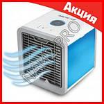 Мини кондиционер Арктика, охладитель, освежитель, очиститель воздуха, ночник, фото 4