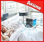 Мини кондиционер Арктика, охладитель, освежитель, очиститель воздуха, ночник, фото 5