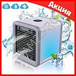 Мини кондиционер Арктика, охладитель, освежитель, очиститель воздуха, ночник, фото 8
