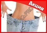 Капли для похудения Belviqa Plus (Белвиква Плюс), фото 2