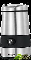 Кофемолка электрическая Magio MG-202