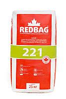 Клей для пенополистирола и минеральной ваты 221 Redbag 25 кг (48 шт/паллета)