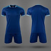 Футбольна форма M8603 Blue