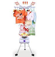 Электрическая сушилка для одежды Высокая эффективность Удобство переноски Компактная вместительная Код: КГ8643