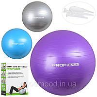 Мяч для фитнеса, фитбол 85см MS 1578