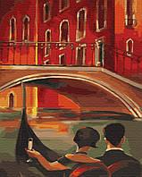 Картина по номерам на холсте Влюбленные на гондоле, GX29731