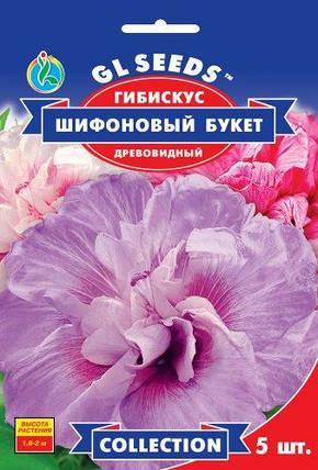 Гибискус древовидный - Шифоновый букет, 5 семян - Семена цветов, фото 2