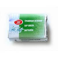 Фарба акварельна КЮВЕТА трав'яна зелена, 2.5мл ЗХК
