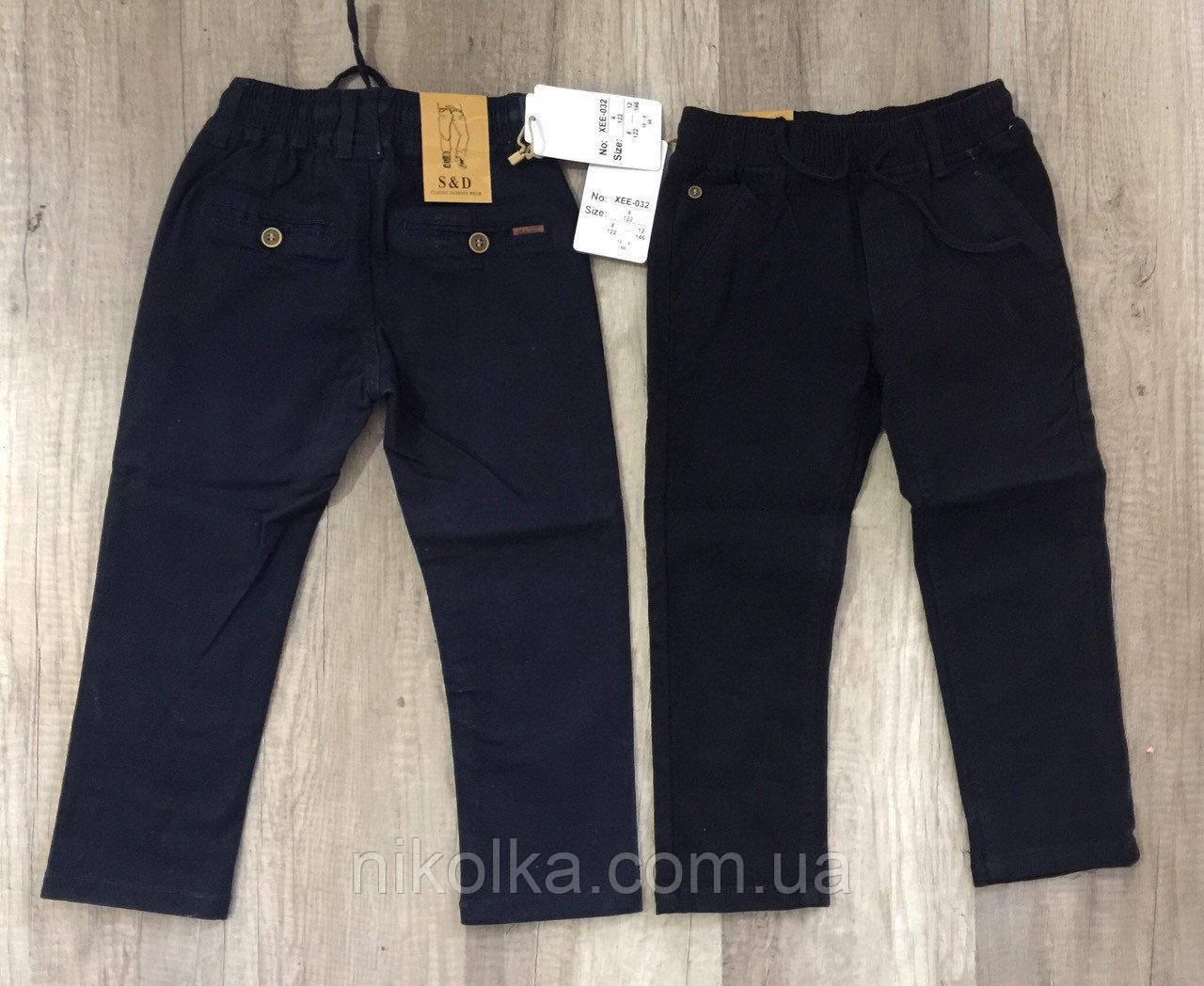 Котоновые брюки для мальчиков оптом, S&D, 4-12 лет, Арт. XEE-032