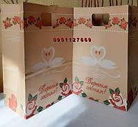 Бумажный пакет для свадебного торту, каравая, сладостей