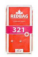 Стяжка для пола 321 Redbag 25 кг (48 шт/паллета)