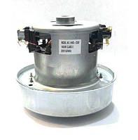 Двигатель пылесоса LG - HWX CG03 / 1600W / Class E / 220V