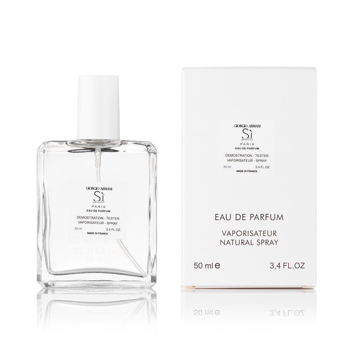 50 мл тестер мини-парфюм  Giorgio Armani Si Passione (ж)