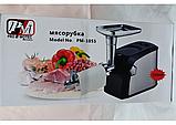 Электромясорубка с соковыжималкой PROMOTEC PM-1055, фото 2