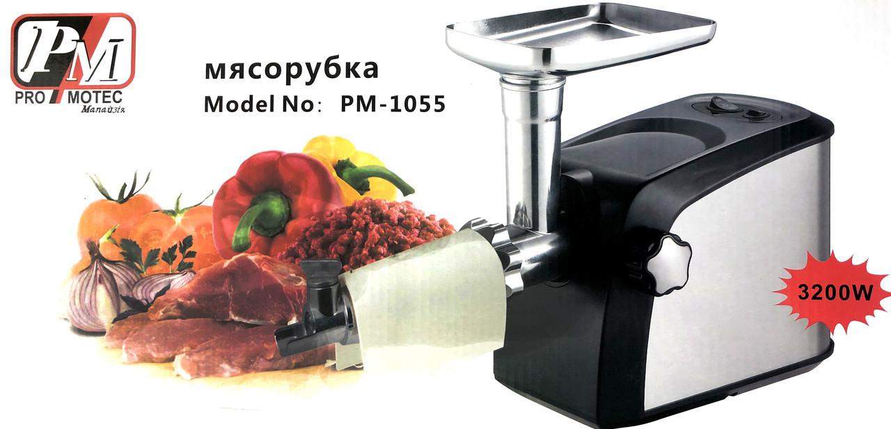 Электромясорубка с соковыжималкой PROMOTEC PM-1055