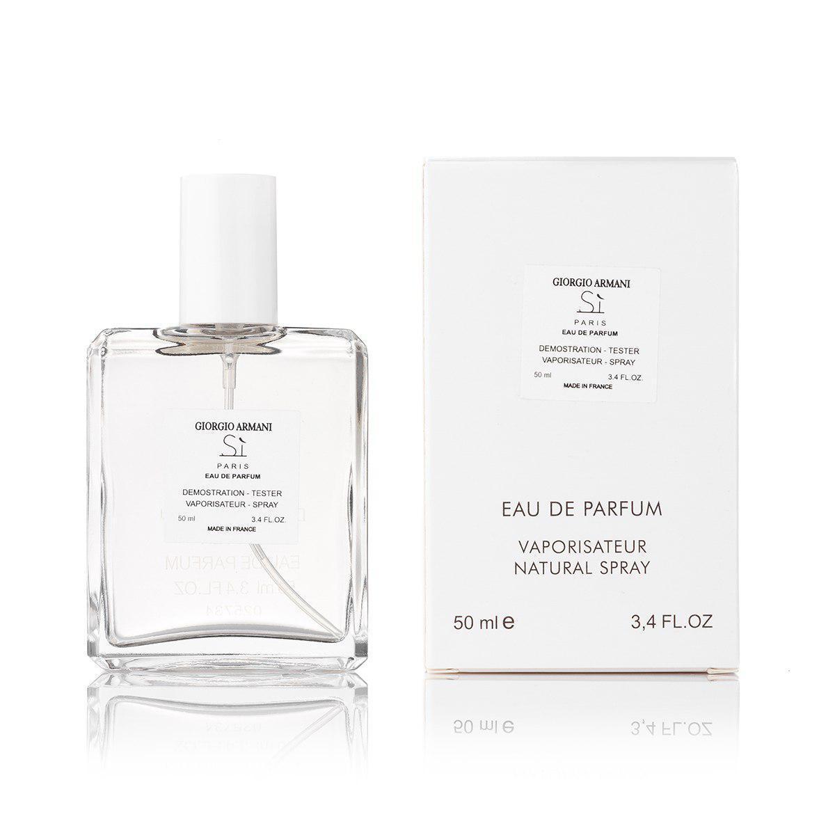 50 мл тестер мини-парфюм  Giorgio Armani Si (ж)