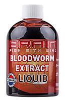 Ликвид Brain Bloodworm Extract 275ml