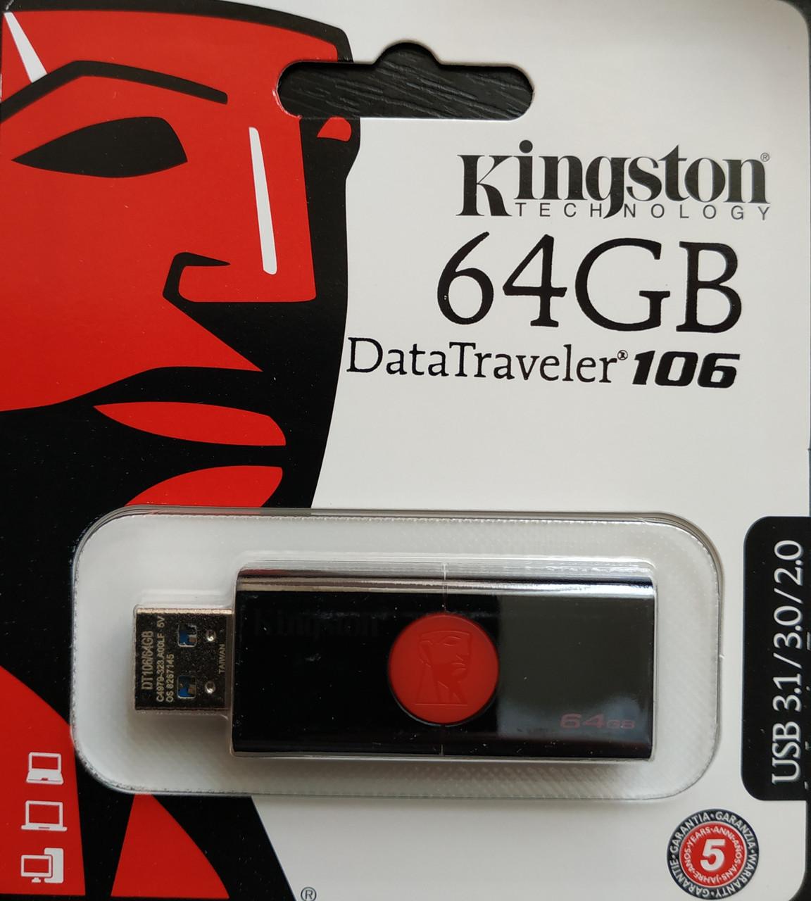 Флеш накопитель Kingston DataTraveler 106 64 гб 3.1