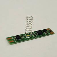 Сенсорный димер выключатель для светодиодного профиля 12-24v 5A, фото 1