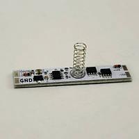 Диммер выключатель сенсорный плавный для LED ленты 12/24V, фото 1
