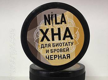 Хна для бровей и био-тату Nila черная, 50 г