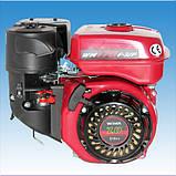 Двигатель бензиновый Weima WM170F-3(R) New (7.0 л.с пониж. редуктор), фото 6